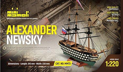 Alexander Newsky Mini Mamoli: kit di montaggio in legno MM73