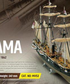 Alabama Mamoli: kit di montaggio in legno MV53